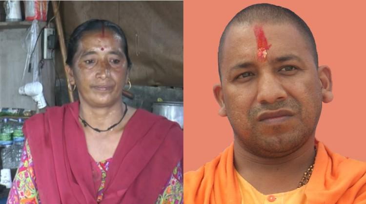 Yogi Adityanath Sister Shashi Devi Work In Tea Shop In Uttarakhand ...