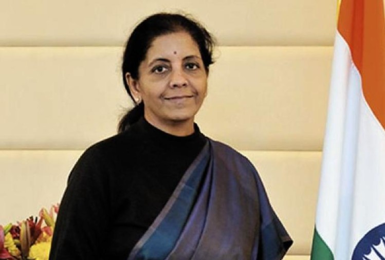 Finance Minister Nirmala Sitharaman Visit In Varanasi 20 August ...