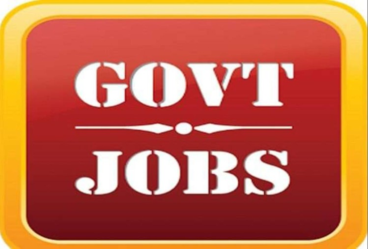 BARC Recruitment 2020 apprentice posts government job vacancies apply here
