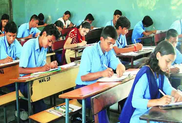 Up Board Exam Result 2019 How To Check Upmsp Class 10th ...
