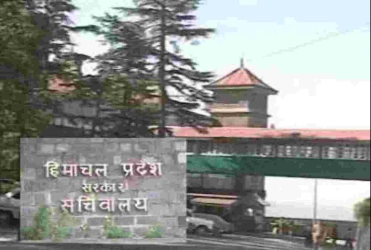 हिमाचल में 14 अप्रैल तक बंद रहेंगे सभी सरकारी कार्यालय
