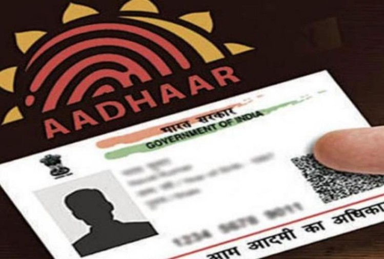 Plastic or PVC Aadhaar Smart Card is not usable says UIDAI