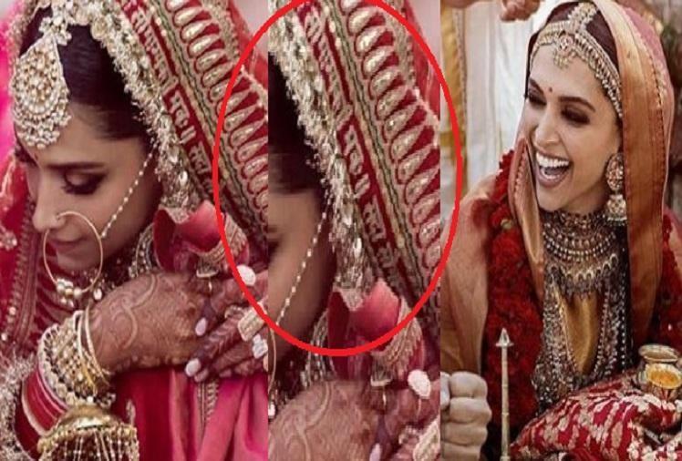 Deepika Padukone Wears Chunari In Wedding Written ...
