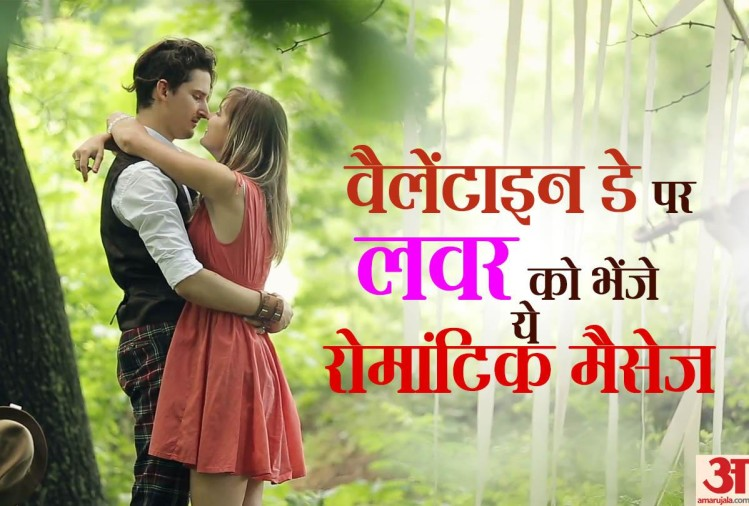 Happy Valentine Day Quotes Shayari Hd Wallpapers Download