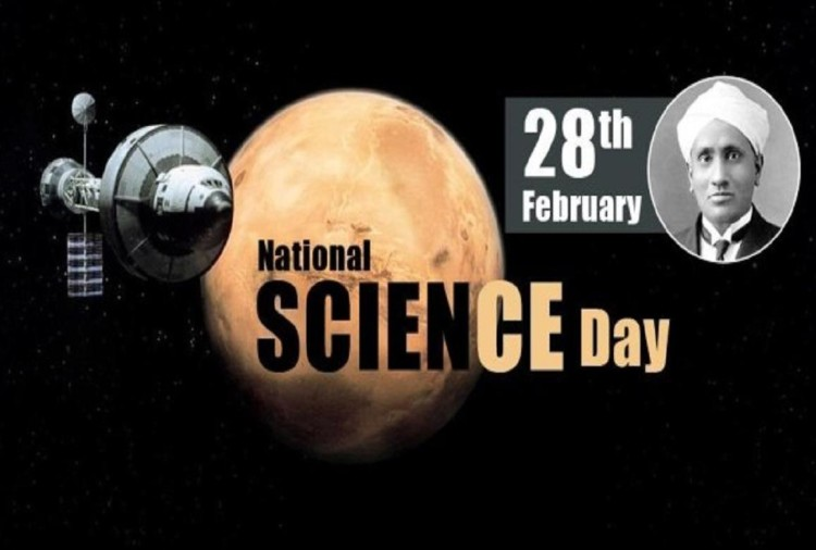 national science day 2019 theme