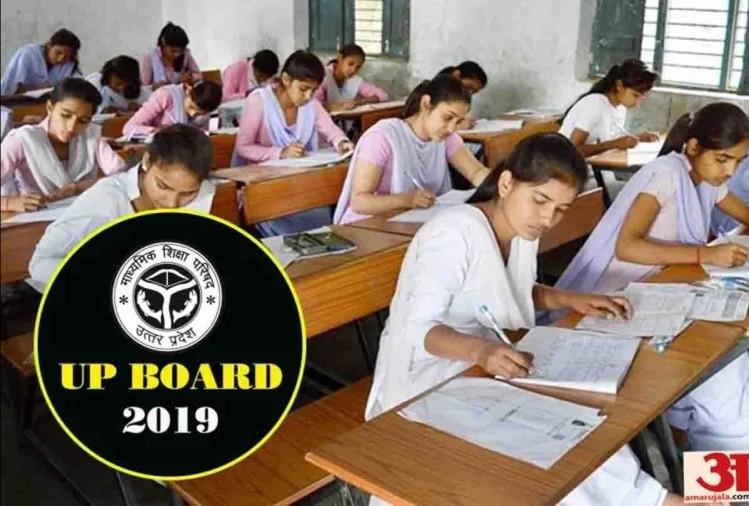 Up Board Result In Vrindavan - \u0916\u0941\u0936\u0940 \u0938\u0947 \u091d\u0942\u092e\u0947 \u0938\u092b\u0932 ...