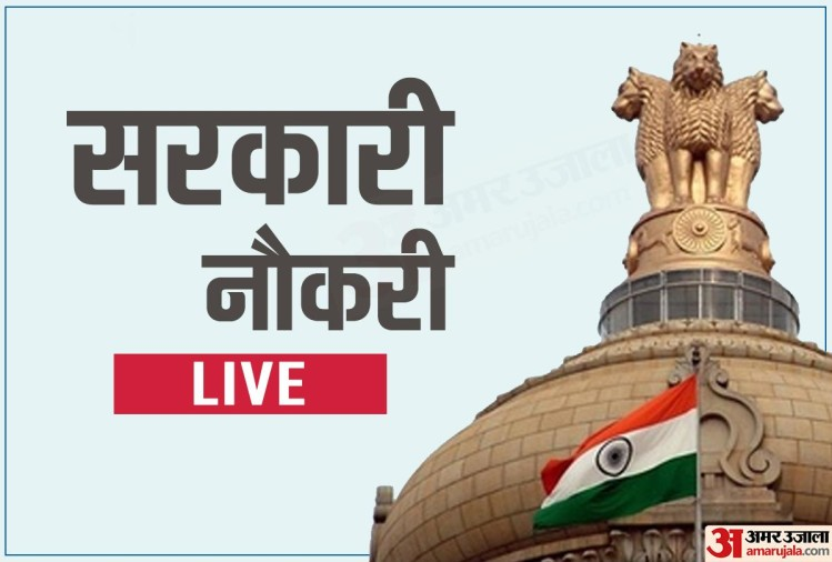 Sarkari Naukri 2020 Live: many posts vacant in coffee board, nvs, postal circle etc posts vacant
