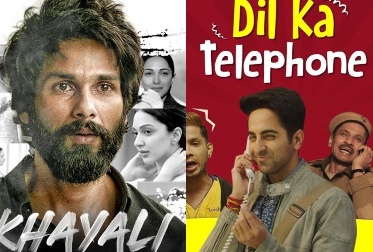 2019 superhit songs of bollywood