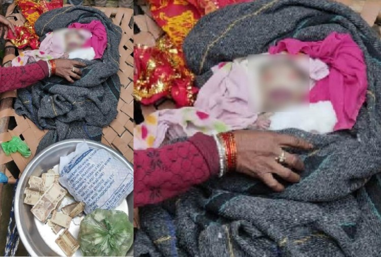 Harlequin Baby Born To Meerut Woman, Harlequin Ichthyosis ...