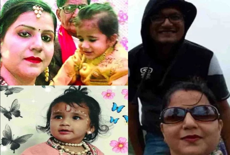 jaipur mother and son murder case