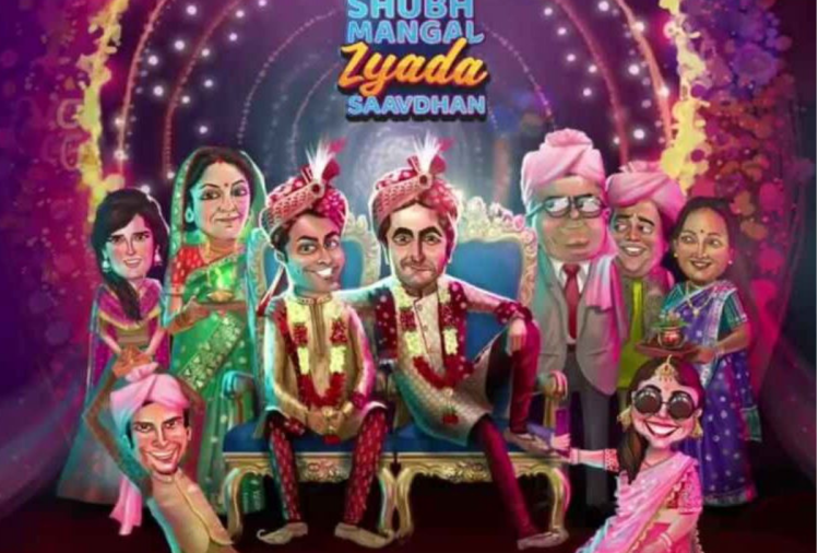 Shubh Mangal Zyada Saavdhan Day 12 Tuesday Box Office Collection
