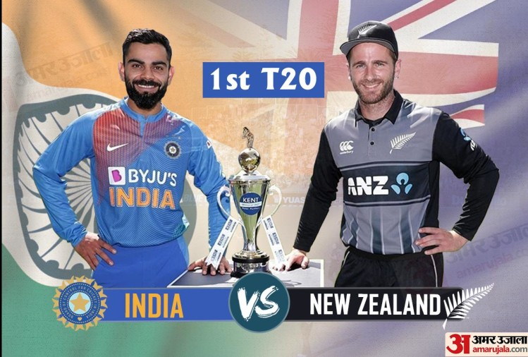 India vs New Zealand 1st T20I live cricket score match updates