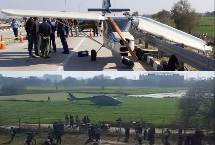 ghaziabad what is emergency landing aircraft chopper land in field who came to rescue