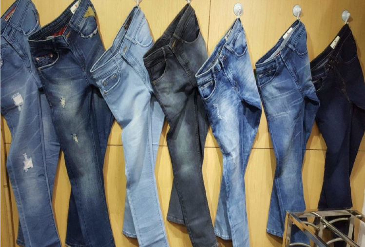 know the interesting history about jeans