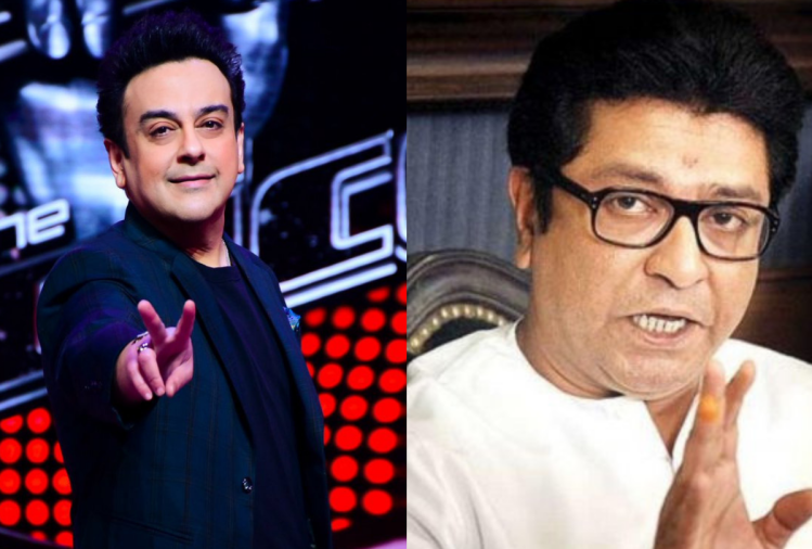 Raj Thackeray and Adnan Sami