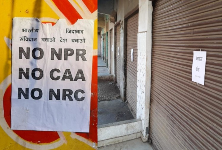 Bharat Bandh 2020 Live News: caa and nrc protest shaheen bagh know all about it Live Update