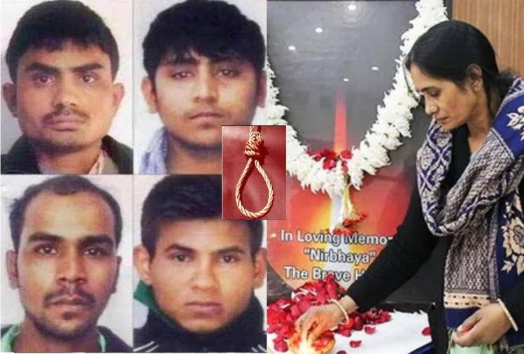 Image result for NIRBHAYA
