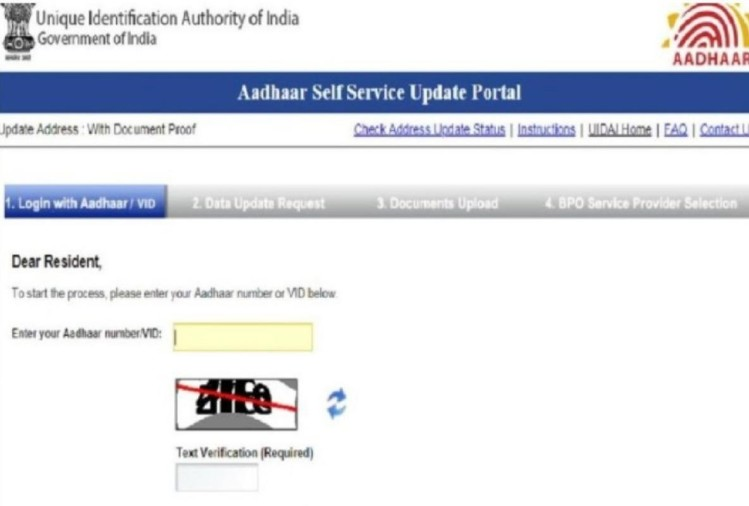 how to update name and address in aadhar card online know