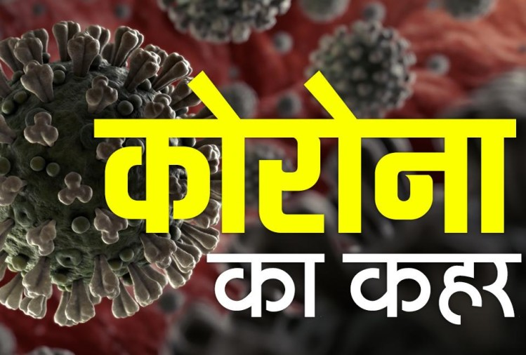 corona virus symptoms in hindi
