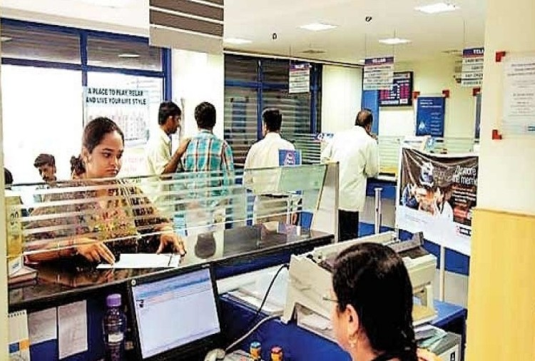 SBI your account may be blocked if you do not complete KYC procedure