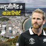 https://spiderimg.itstrendingnow.com/assets/images/2020/02/18/150x150/kane-williamson_1582024165.jpeg
