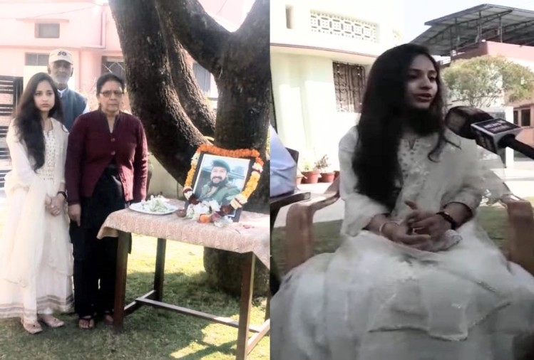 Pulwama Attack One year: Martyr Major vibhuti dhoundiyal Wife Emotional During Gives Tribute