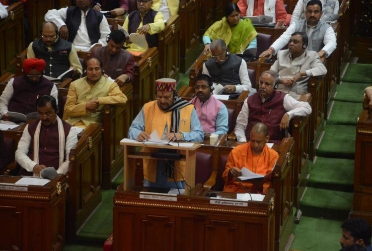 Budget 2020 Live Updates in Hindi: up budget 2020 yogi adityanath budget session 2020-21