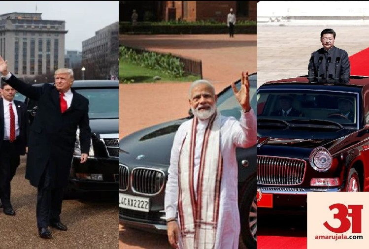 Trump The beast vs Modi BMW7 vs XI Jinping Hongqi N501