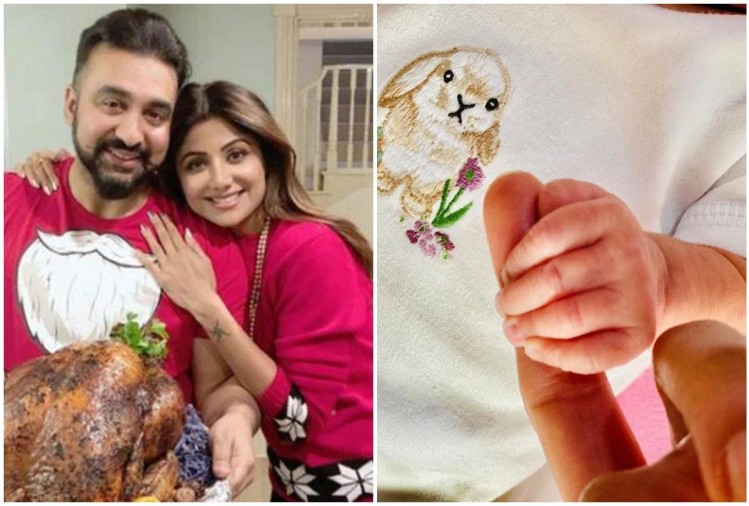 Raj Kundra, Shilpa Shetty with baby girl