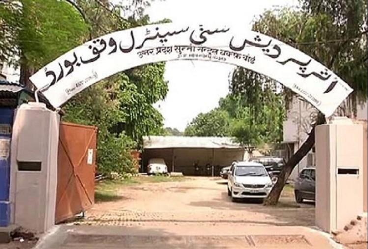 अयोध्या के रौनाही में मस्जिद के लिए चिह्नित की गई पांच एकड़ जमीन पर मस्जिद के साथ चैरिटेबल अस्पताल और शिक्षण संस्थान भी बनेगा।