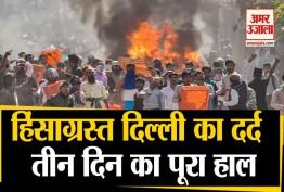 https://spiderimg.itstrendingnow.com/assets/images/2020/02/26/262x177/delhi-protest_1582724657.jpeg
