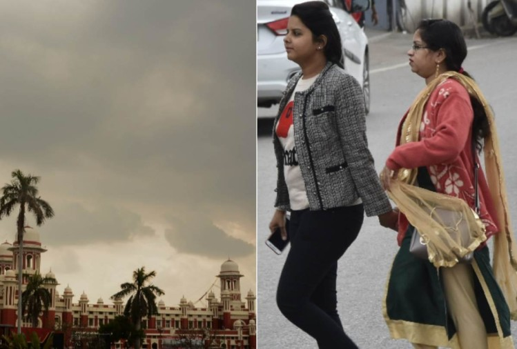 weather update: maximum temperature go down in lucknow