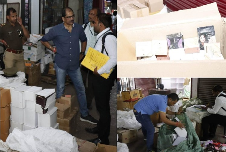 raid on gufran cosmetic shop in mumtaz market of aminabad in lucknow