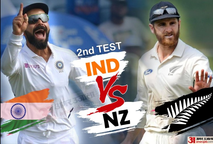 India vs New Zealand 2nd Test Match Live Cricket Score Match News Updates in Hindi