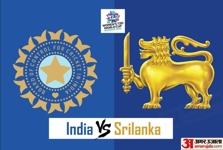 India vs Sri Lanka Women's T20 World Cup Live Cricket Score and Match News Updates In Hindi