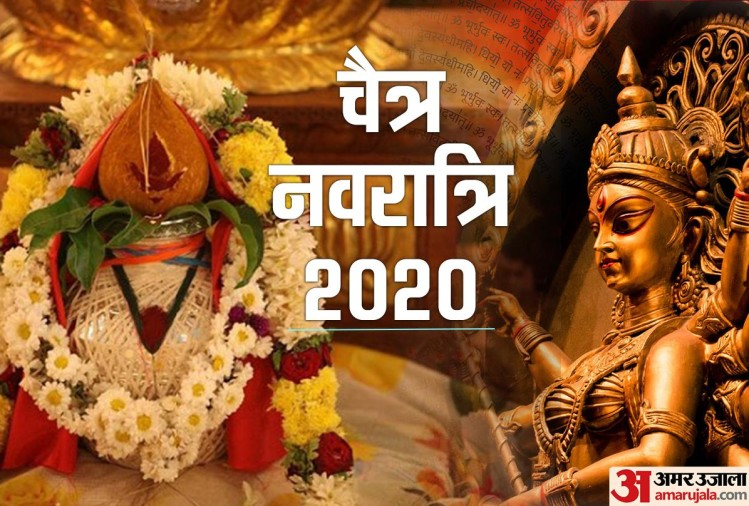 chaitra navratri 2020 vrat importance benefits and significance