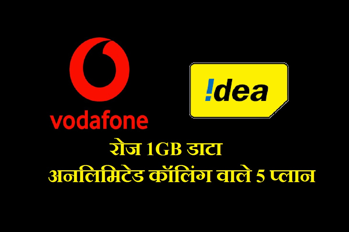 Image result for vodafone idea best plan image