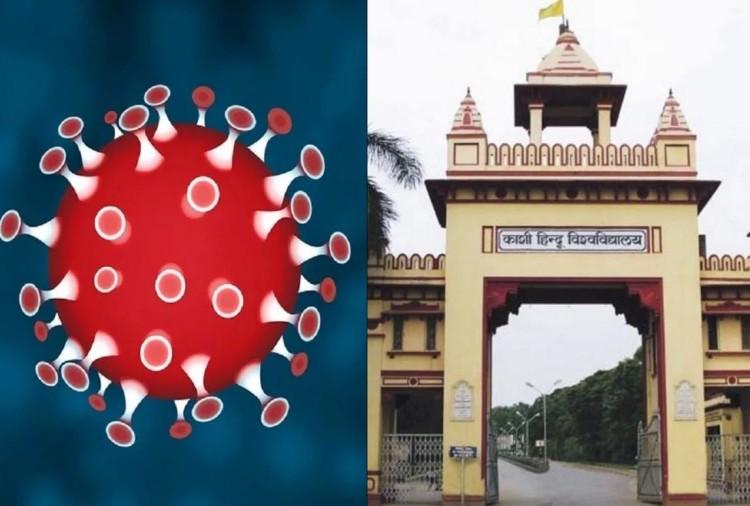 बीएचयू के एलडी गेस्ट हाउस में संक्रमण का खतरा बना हुआ है। ऐसा इसलिए कि बीएचयू सुपर स्पेशियलिटी कांप्लेक्स के आइसोलेशन वार्ड में कोरोना संदिग्धों का इलाज करने वाले डॉक्टर और पैरामेडिकल स्टाफ गेस्ट हाउस के कमरों में रह रहे हैं