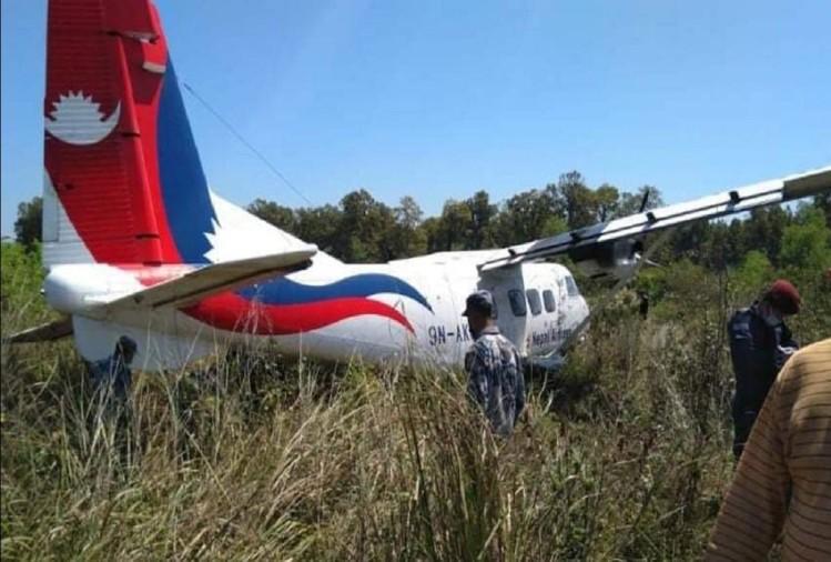 एयर पोर्ट पर लैंड करते समय विमान हवाई पट्टी से फिसल गया और घास के मैदान में जा घुसा। समतल मैदान होने के कारण एक बड़ा हादसा टल गया। विमान में सवार विमान चालक दल के तीन सदस्य और दो चिकित्सक सही सलामत बाल-बाल बच गए।