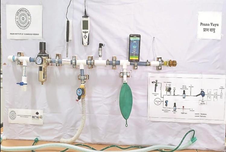 कोरोना की लड़ाई में आईआईटी रुड़की के वैज्ञानिक भी आगे आएं हैं। इसी कड़ी में उन्होंने कम लागत वाला एक पोर्टेबल वेंटिलेटर विकसित किया है, जो कोविड-19 के गंभीर मरीजों की सुरक्षा सुनिश्चित करने में उपयोगी और किफायती साबित हो सकता है।