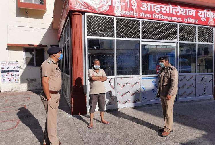 दिल्ली की तब्लीगी जमात में शामिल हुआ असम निवासी जमाती हरिद्वार के मेला अस्पताल में भर्ती है।