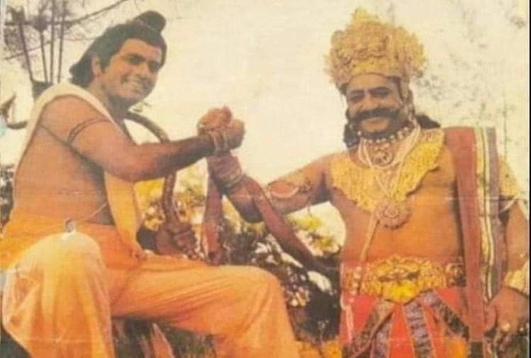 'राम' और 'रावण'