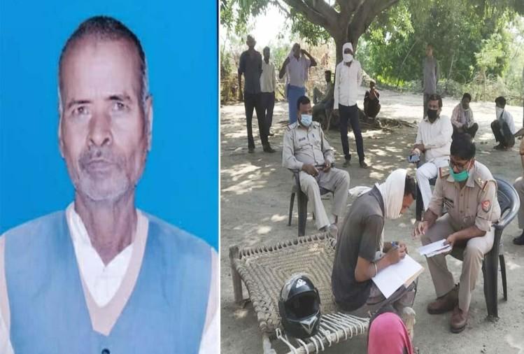 मृतक की फाइल फोटो, घटना स्थल पर मौजूद पुलिस