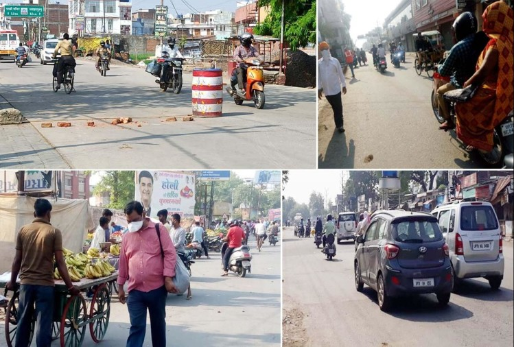 Kanpur Lockdown News In Hindi: See The Condition Of Kanpur ...